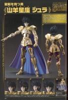 Saint Cloth MYTHOLOGY -10th Anniversary Edition- (12/2013) AdsYWGrS