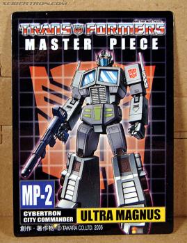 [Masterpiece Takara Tomy] MP-2 ULTRA MAGNUS - Sortie 2004 Adsfy3aT