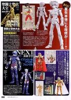 Pegasus Seiya New Bronze Cloth ~Broken Version~ AdssKv8O