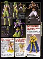 Phoenix Ikki God Cloth ~ Original Color Edition ~ Adst8yp6