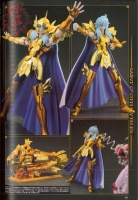 Saint Cloth MYTHOLOGY -10th Anniversary Edition- (12/2013) AdtA2iZZ