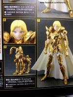 [Myth Cloth EX] Aries Gold Cloth ~ Original Color Edition (? ??)   Adtrdo0c
