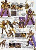 Sagittarius Aiolos Gold Cloth Adus1Mn7