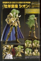 Saint Cloth MYTHOLOGY -10th Anniversary Edition- (12/2013) AdvOk5wV