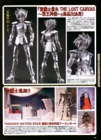 Pegasus Tenma Bronze Cloth AdvpXMP0