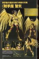 Saint Cloth MYTHOLOGY -10th Anniversary Edition- (12/2013) AdxkFI8I