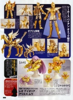 Pack Grand Pope Shion & Aries Shion Surplice Tamashii Nation 2008 Ady9QWCa