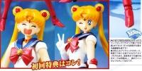 [Tamashii Nations] SH Figuarts Sailor Moon AdyBoraU