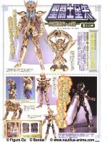 Aquarius Camus Gold Cloth AdyGBTQH