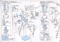 Pegasus Seiya God Cloth ~ Original Color Edition ~ AdycY4FE