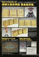 Gold Cloth Objects Set Adze9Vpb