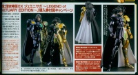 Saint Cloth Legend-Gemini Saga (octobre 2014) - Page 4 EVWFzfBp
