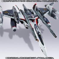 [Tamashii Nation]DX Chogokin - Macross Frontier, Macross 30 - Page 5 M2i7SmdN