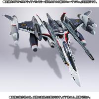 [Tamashii Nation]DX Chogokin - Macross Frontier, Macross 30 - Page 5 OODQX0vq