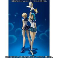 Goodies Sailor Moon - Page 5 QjvS6ksK
