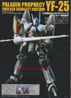 [Tamashii Nation]DX Chogokin - Macross Frontier, Macross 30 - Page 6 SXGF8LWx
