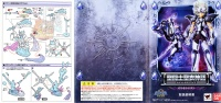 Orion Eden New Bronze Cloth Sg4ugLtI
