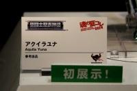 Tamashii Nations Summer Collection 2014 Tf7VCjuB