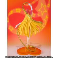 Goodies Sailor Moon - Page 5 YIHc1iRz