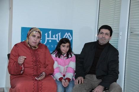 أسرة: أستاذ يحول حياة ابنتنا إلى جحيم Elevesal___519559746