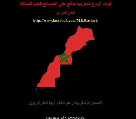 هاكرز مغاربة يهاجمون موقعا رسميا جزائريا Moroccanhacker_602347078