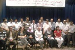المتصرفون المغاربة ينتخبون مكتبا تنفيذيا لاتحادهم Mottassarifine_218671266