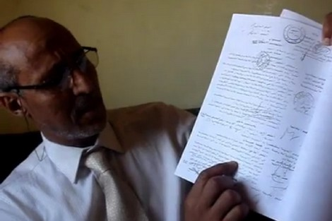 الأساتذة الملحقون بـالخليج يطالبون الحكومة بحقِهم في التقاعد Souihi_546077343