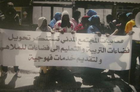مطعم للأسرة التعليمية يُخرج أرباب مقاهي للاحتجاج بخريبكة SIt_restau_profs_khouribga_389252488