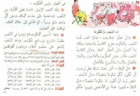 """أحمد بوكماخ .. من المسرح والسياسية إلى تأليف سلسلة """"اقرأ"""" Boukmakh1_327965511"""