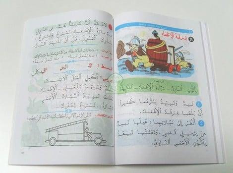 """أحمد بوكماخ .. من المسرح والسياسية إلى تأليف سلسلة """"اقرأ"""" Boukmakh2_371691745"""