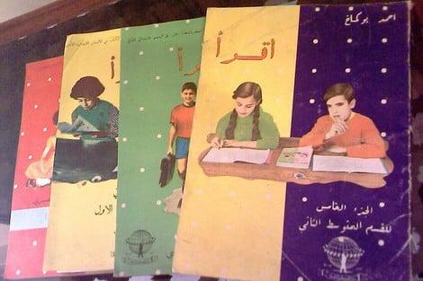 """أحمد بوكماخ .. من المسرح والسياسية إلى تأليف سلسلة """"اقرأ"""" Boukmakhbook_170131598"""
