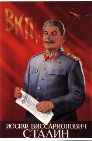 Древняя магия управляет миром Stalin_and_red_banner1-300x458