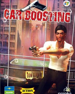 لعبة الاكشن العالمية Car Boosting بحجم 55 ميجا فقط Sam232_large