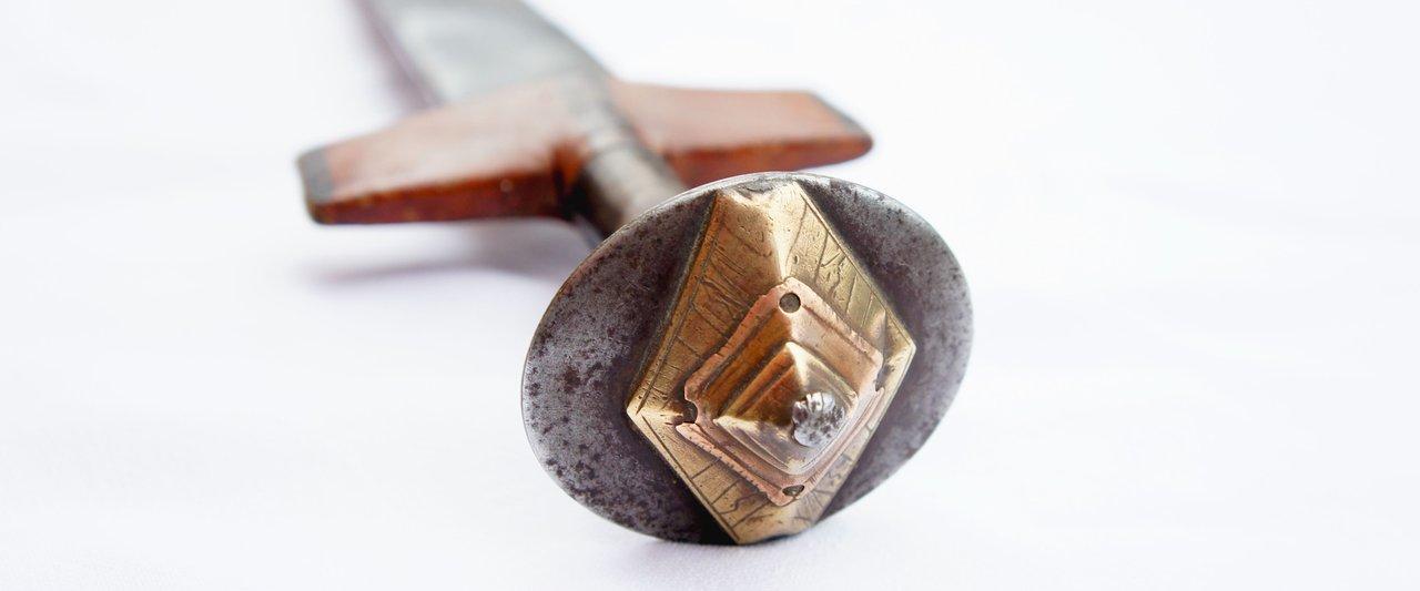 Collection épée Sahel / Maghreb Fd16305cc68f3a9e520619002bb7b9ac