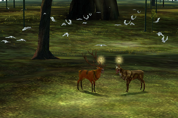 Other Video Game That You Can Play As An Animal (PC) Scrn11