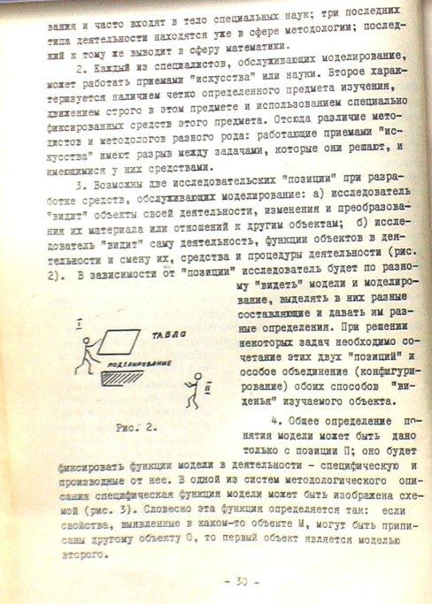 Georgi Petrovitš Štšedrovitski Tartus GP_Tartus_lk30