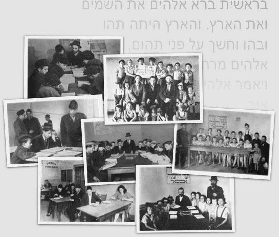 Geschichte Israel: Jüdische DP-Lager und Gemeinden in der US-Zone Bereschit-mit-Fotos