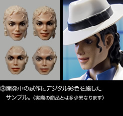 Action figure di Smooth Criminal prodotta da Bandai Img05_6