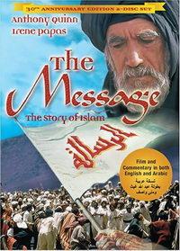 The Message - Mesazhi Islam - perkthimi ne shqip