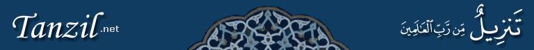 Web site : pour écouter et prononcer Al Qur'an (+ exégèses) / Listen Al Qur'an and tafseer Tanzil-4