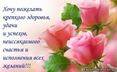 Поздравляем Татьяну Николаевну Долгову с Днём Рождения! S6700783