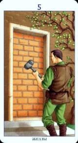 Таро 78 Дверей - Страница 2 307213695