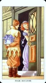 Таро 78 Дверей - Страница 3 611017547