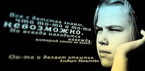 подборка от стасевича - Страница 2 Aforizm001