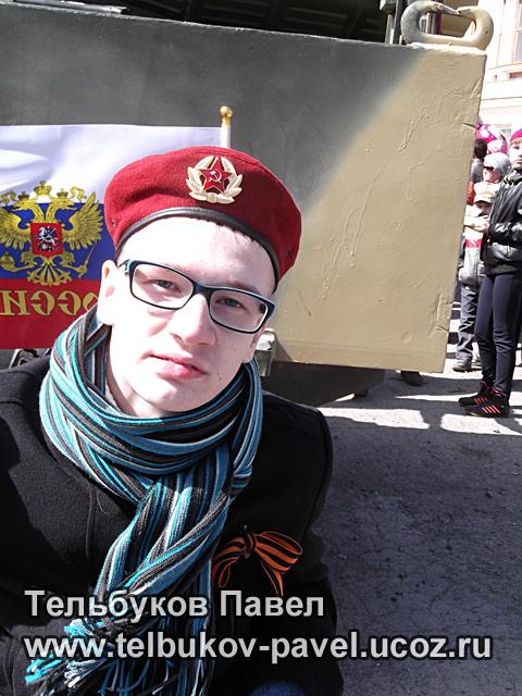 Re: Тельбуков Павел. 17 лет. ДЦП. Сбор на лечение. Май 2015 - Страница 2 00855984