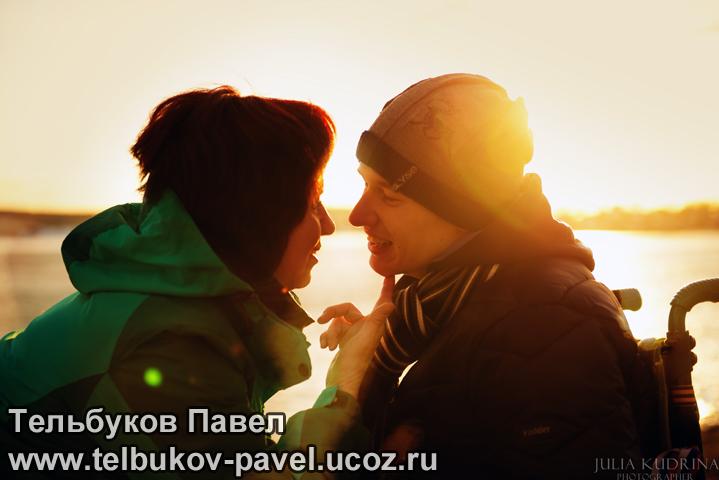 Re: Тельбуков Павел. 17 лет. ДЦП. Сбор на лечение. Май 2015 - Страница 2 46603402