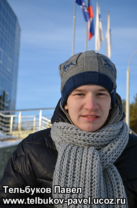 Re: Тельбуков Павел. 17 лет. ДЦП. Сбор на лечение. Май 2015 50508021