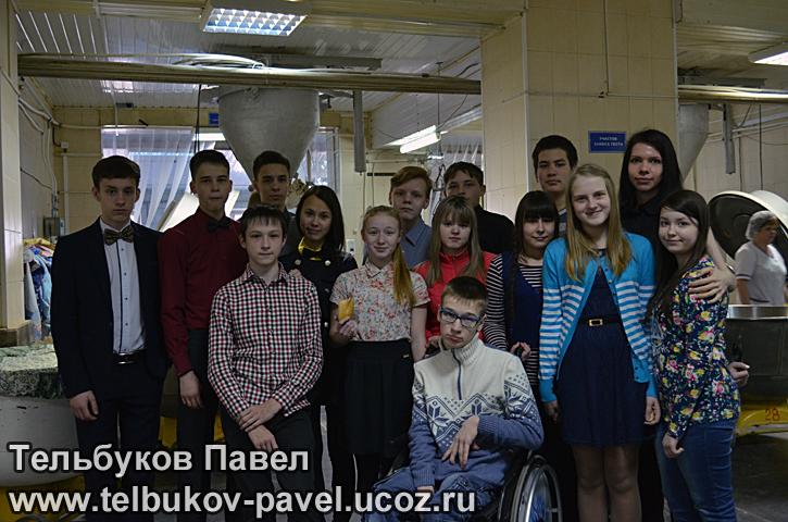 Re: Тельбуков Павел. 17 лет. ДЦП. Сбор на лечение. Май 2015 65250359
