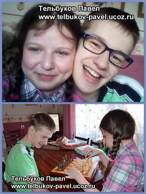 Re: Тельбуков Павел. 17 лет. ДЦП. Сбор на лечение. Май 2015 67532909