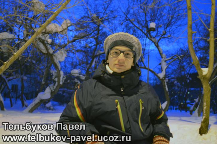 Re: Тельбуков Павел. 17 лет. ДЦП. Сбор на лечение. Май 2015 - Страница 3 06289059